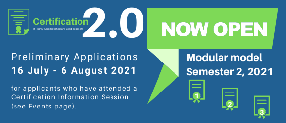 2021 Renewal Application Available